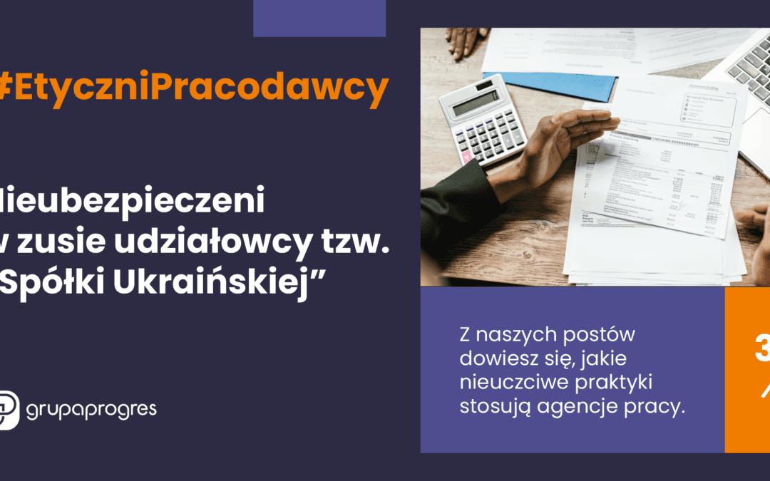 """Nieubezpieczeni w zusie udziałowcy tzw.  """"Spółki Ukraińskiej"""""""